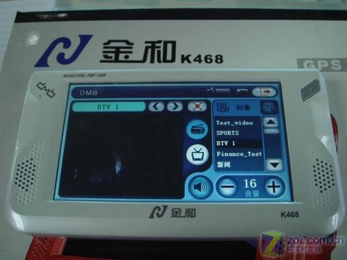 不一样的生活带移动电视功能GPS导购