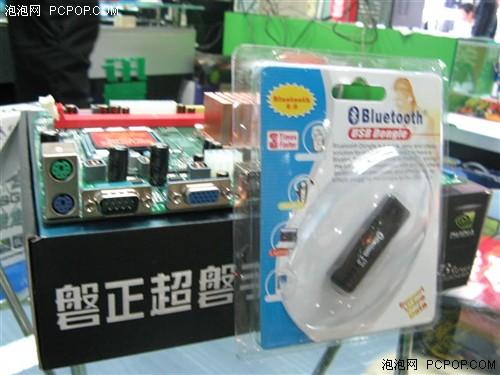 [深圳]390元的MCP73!超磐手蓝牙行动