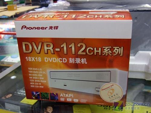 18×DVD刻录机绝版先锋112CH特价促销