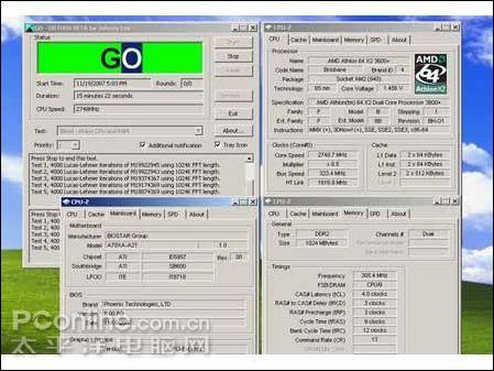 厉兵秣马从芯认识HT3.0和PCI-E2.0