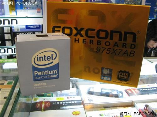 CPU数字供电富士康顶级975送2G内存