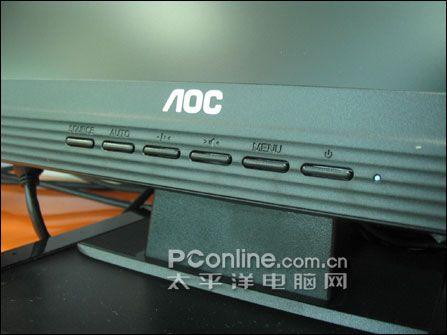 [快讯]以价格取胜!AOC新20英寸LCD降百元