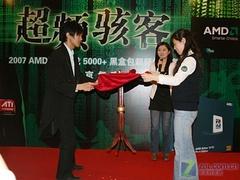 骇客聚京城AMD双核5000+超频大赛速报