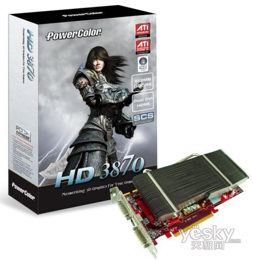 迪兰恒进推出HD3870512MB静音版显卡
