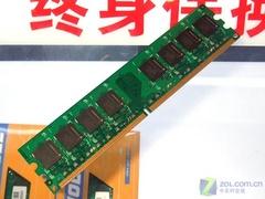 70纳米新工艺金邦2GB/800内存370元
