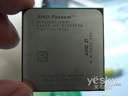 2.3G主频四核心AMD羿龙9600散片1570元