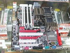 支持24GB内存华硕Z7S主板售价4508元