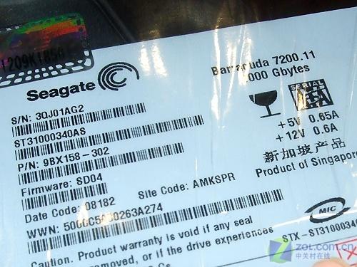 惨跌160元希捷1TB32M串口硬盘2200元