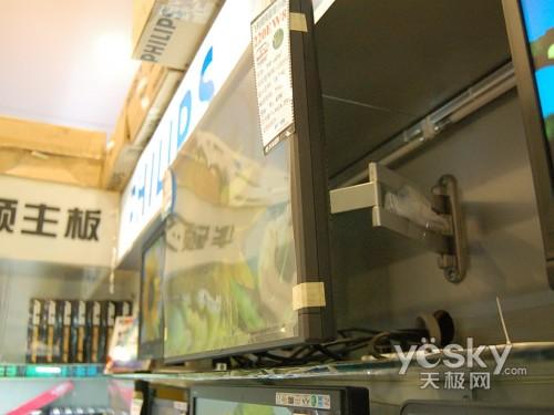 21.6寸飞利浦液晶显示器220EW8再降百元