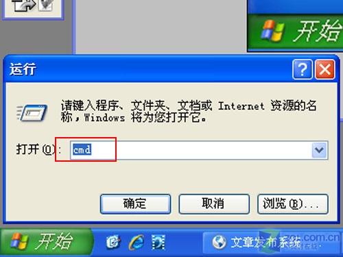 没什么难得局域网打印共享实战(图)
