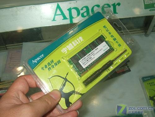 赠送实用工具宇瞻2GB笔记本内存条280元