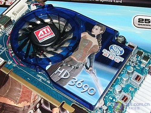 只比二线多100蓝宝HD3690显卡899元