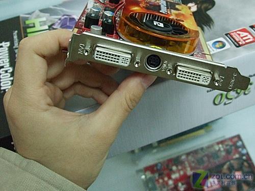 默认800/1800MHz迪兰豪华HD3650显卡699