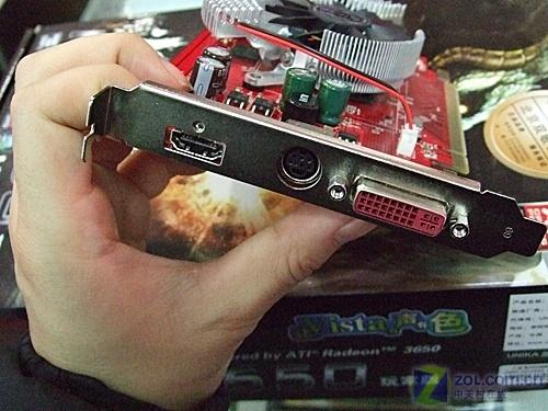 高清兼顾游戏HDMI非公版3650显卡499元