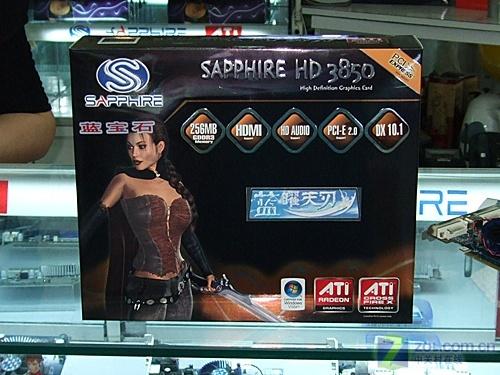 钱必须花在刀刃上蓝宝HD3850显卡999元