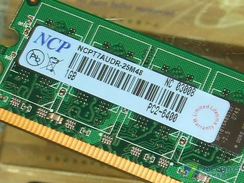 绝对惊喜价NCP1GB/800内存仅123元