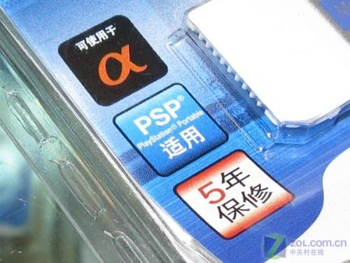 索爱手机专用SONY2GB记忆棒229元