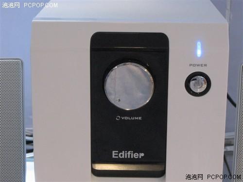 白色极简风格漫步者R303T音箱280元