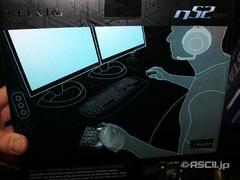 与Razer联手贝尔金顶级游戏键盘上市