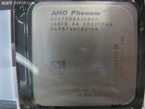 三天降200元AMD羿龙9750惊爆1299元