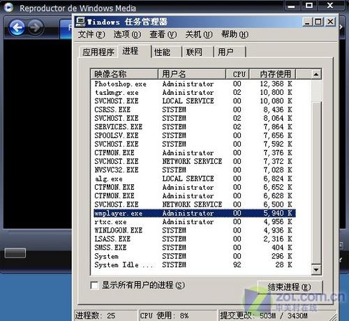独家:微软WindowsMediaPlayer12试用(3)