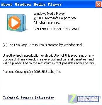独家:微软WindowsMediaPlayer12试用(2)