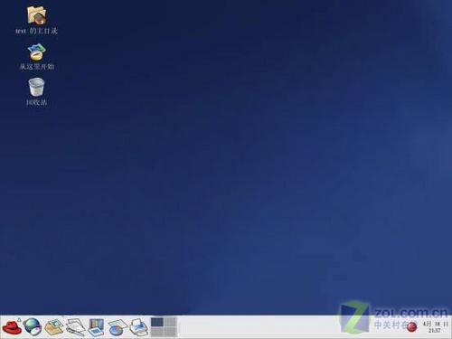应用:VMware虚拟化软件安装Linux系统_硬件