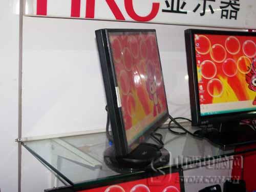 设计新颖HKC19寸液晶仅售1360元