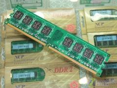 绝对惊爆价NCP1GB/800内存仅135元