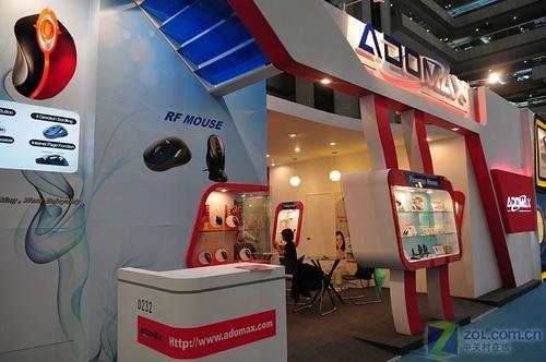 众多企业级厂商汇集2008台北电脑展