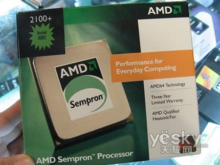 高考结束再攒机AMD闪龙2100+入门配置