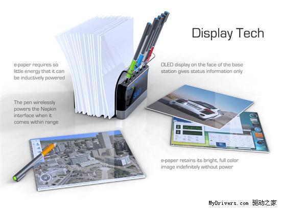 微软未来概念pc设计大赛获奖作品赏