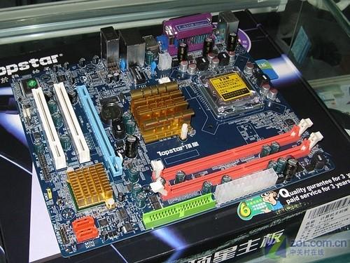 配E2200很超值DX9级图形G31主板399元