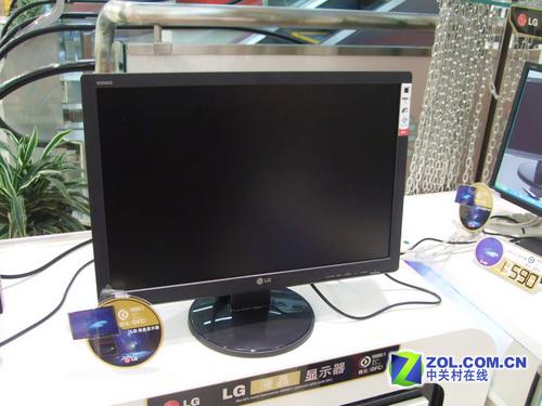 一键4:3显示LG超强20宽屏降至1699元