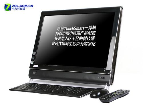 惠普一体式触摸屏酷睿2电脑售价9999元