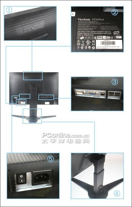 110%广色域优派26寸液晶VP2650wb评测(2)