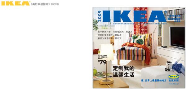 宜家家居卖场音箱实景外拍-宜家IKEA实景拍摄 五款家居一体化音箱赏图片