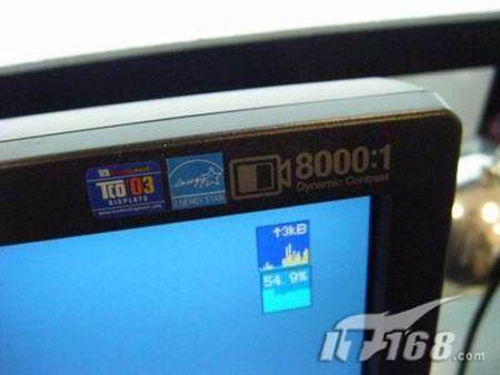 强力冲杀三星2243BW液晶仅售1499元