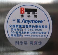 AnymoveS120移动硬盘:节日礼物最佳首选