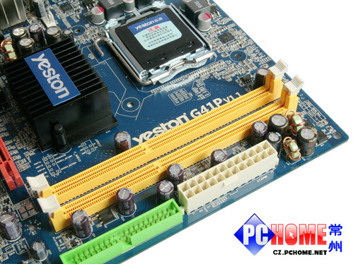 HDMI全接口G41主板399热卖图片