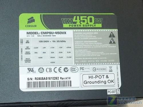 12V输出33A白牌海盗船450W电源499元