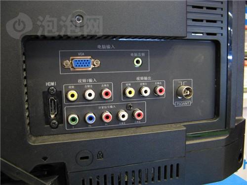 是lcd也是电视 飞利浦新20吋接口强悍