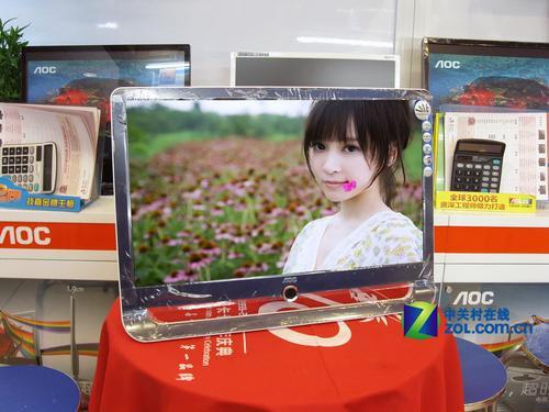 大屏竟1250元市售广视角液晶低价推荐