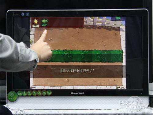 用手指玩魔兽两大触控显示器对比评测(7)