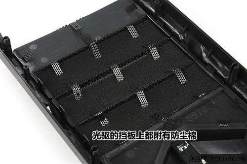 硬盘资料保险箱测先马冰麒麟s1机箱; 光驱挡板内部; 先马冰麒麟s1
