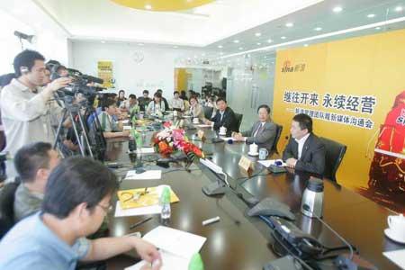 科技时代_图文:参加发布会的媒体记者竞相摄影
