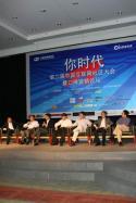 VC谈中国互联网机会