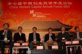 企业家眼中的中国创投市场