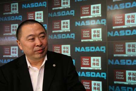 科技时代_图文:CEO李利民在接受新浪网的专访