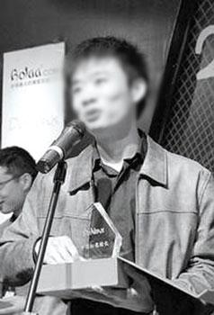 科技时代_珊瑚虫QQ作者被判入狱三年罚款120万元